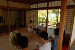 Tea at the Yokokan Garden