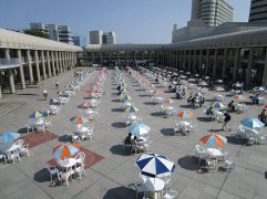Kobe Port Island Civic Square