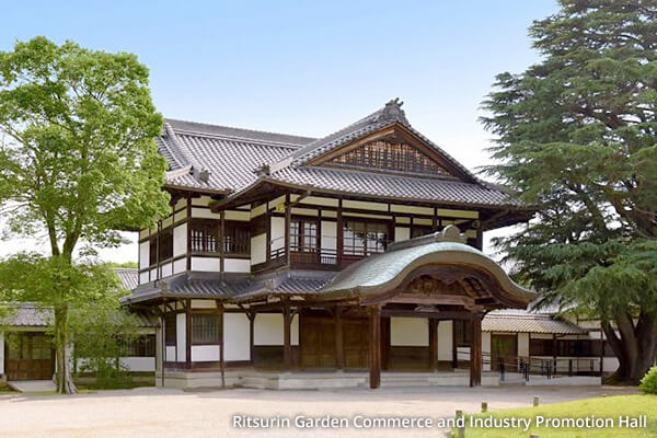 Ritsurin Garden Commerce and Industry Promotion Hall